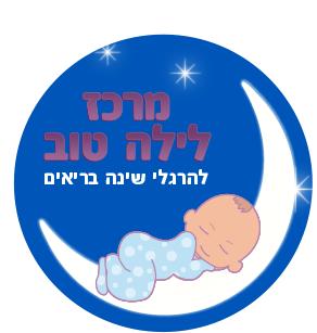 לילה טוב לוגו (3)